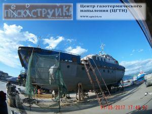 korabl_pod_ochistku_i_tcinkovku