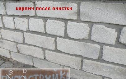 Обработка фасада здания