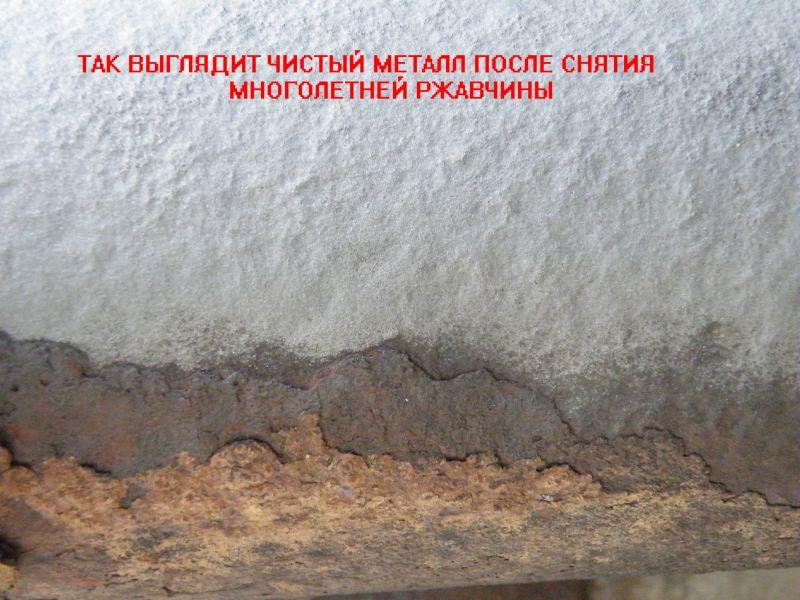 поверхность после очистки выпускного коллектора