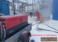 dekstra_elektrik_1