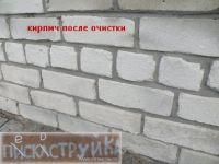 peskostruynaya_ochistka_kirpicha