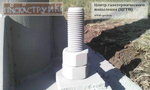 opory_pokryty_tcinkom_1