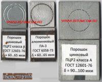 tribometricheskie_ispytaniya_obraztcy_21